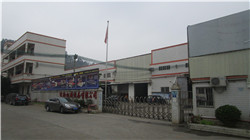 BAOTAO factory gate.jpg