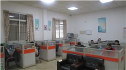 BAOTAO office.jpg