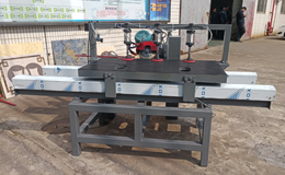 MANUAL 45 ANGLE MITER EDGE CUTTING MACHINE
